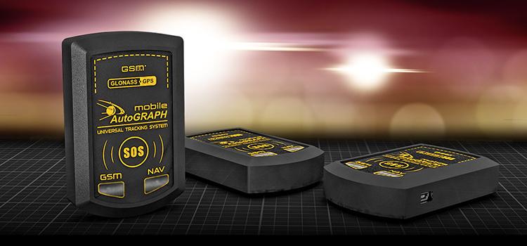 АвтоГРАФ-Mobile (ГЛОНАСС / GPS) • PERSONAL TRACKER