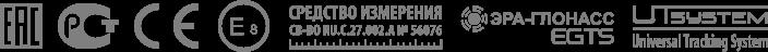 Сертификаты АвтоГРАФ GSM SL